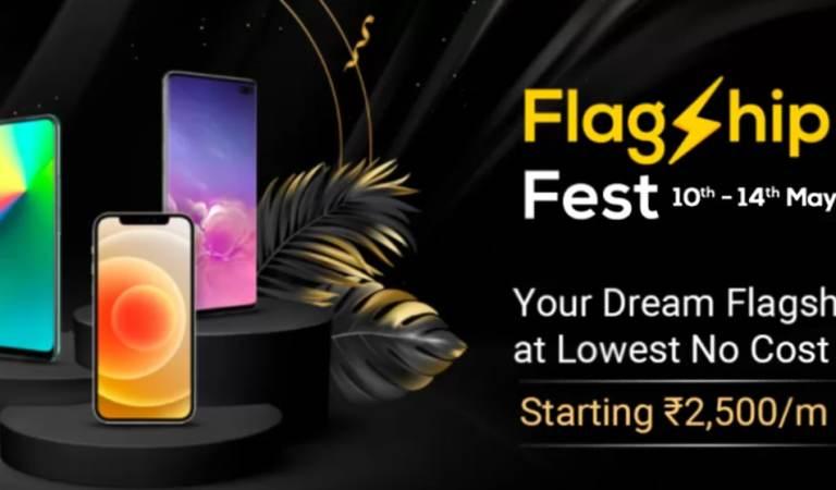 ஃபிளிப்கார்ட்டின் `Flagship Fest' ஆஃபர்… கவனம் ஈர்க்கும் 16 மொபைல்போன்கள்!