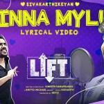inna-mylu-song-lyrics