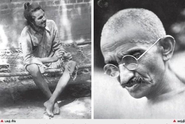Bhagat Singh - Gandhi