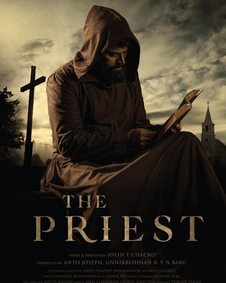 The Priest Tamil Dubbed TamilRockers Full Movie [New] Movie 2020 - High  Quality - TamilRockers