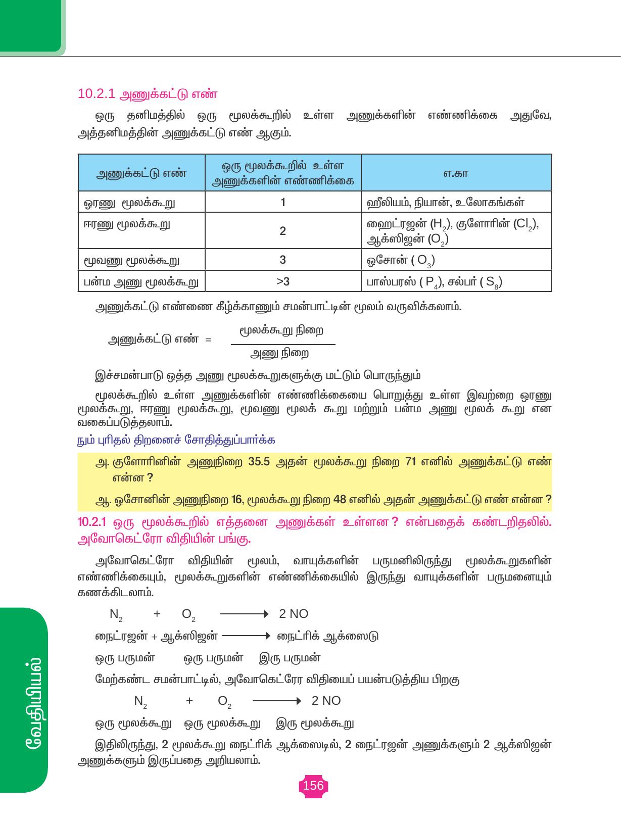 Mahatma Gandhi Atmakatha In Telugu Free Download