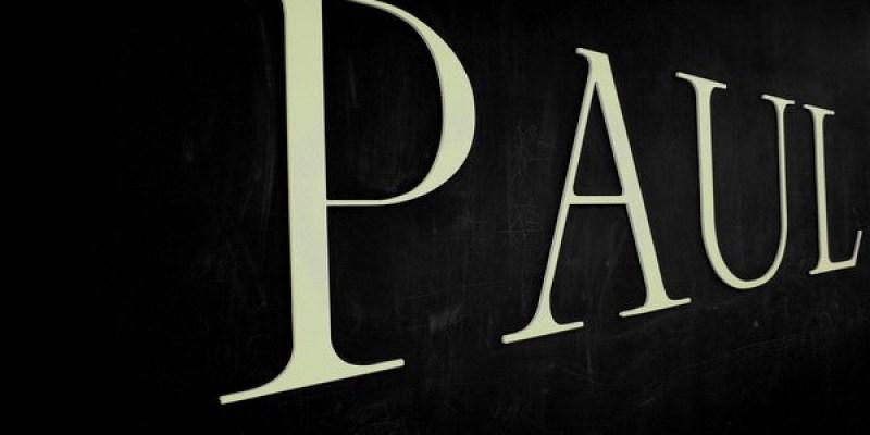 《台北下午茶》PAUL - 信義A9店 法式午茶
