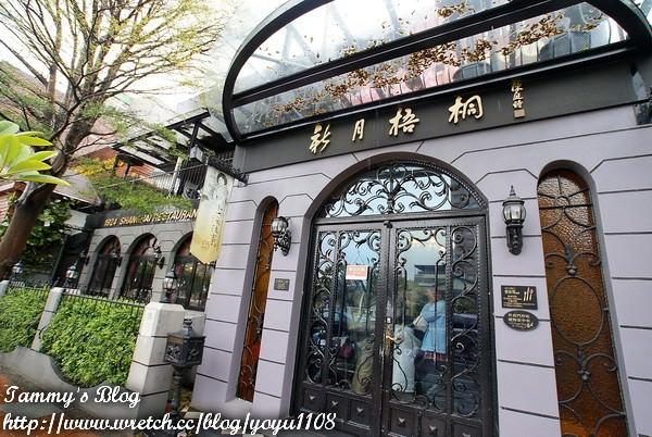 《台中美食》新月梧桐(國美店) 大年初四搭高鐵下台中