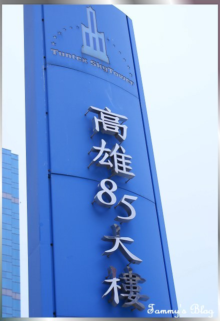 《高雄民宿》85新宿時尚旅店-空間美學房