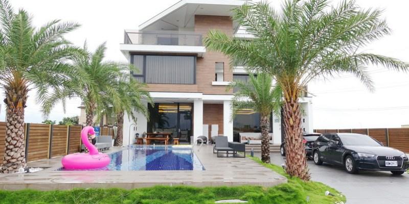 《宜蘭民宿》樂灣Villa  The One  宜蘭五結的頂級Villa