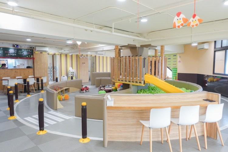 《樹林親子餐廳》WooHoo遊戲屋 樹林車站玩樂兼看火車