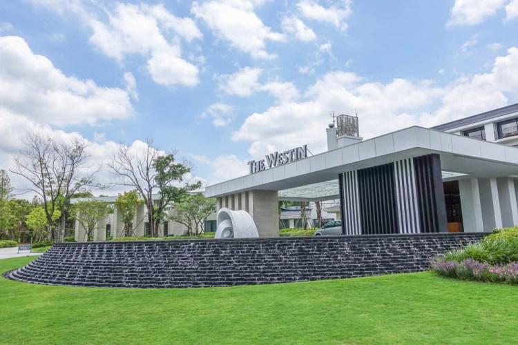 《桃園親子飯店》桃園大溪笠復威斯汀度假酒店The Westin Tashee Resort設施篇