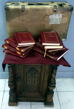 TAMOiOVDE-Patrijarh Pavle-knjige-03072015154
