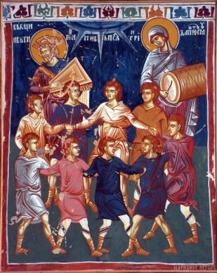 49-Psalam-149-3-Davidov-Kolo-Lesnovo-1.20-x-0.95