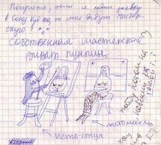 sa_1yexlufa