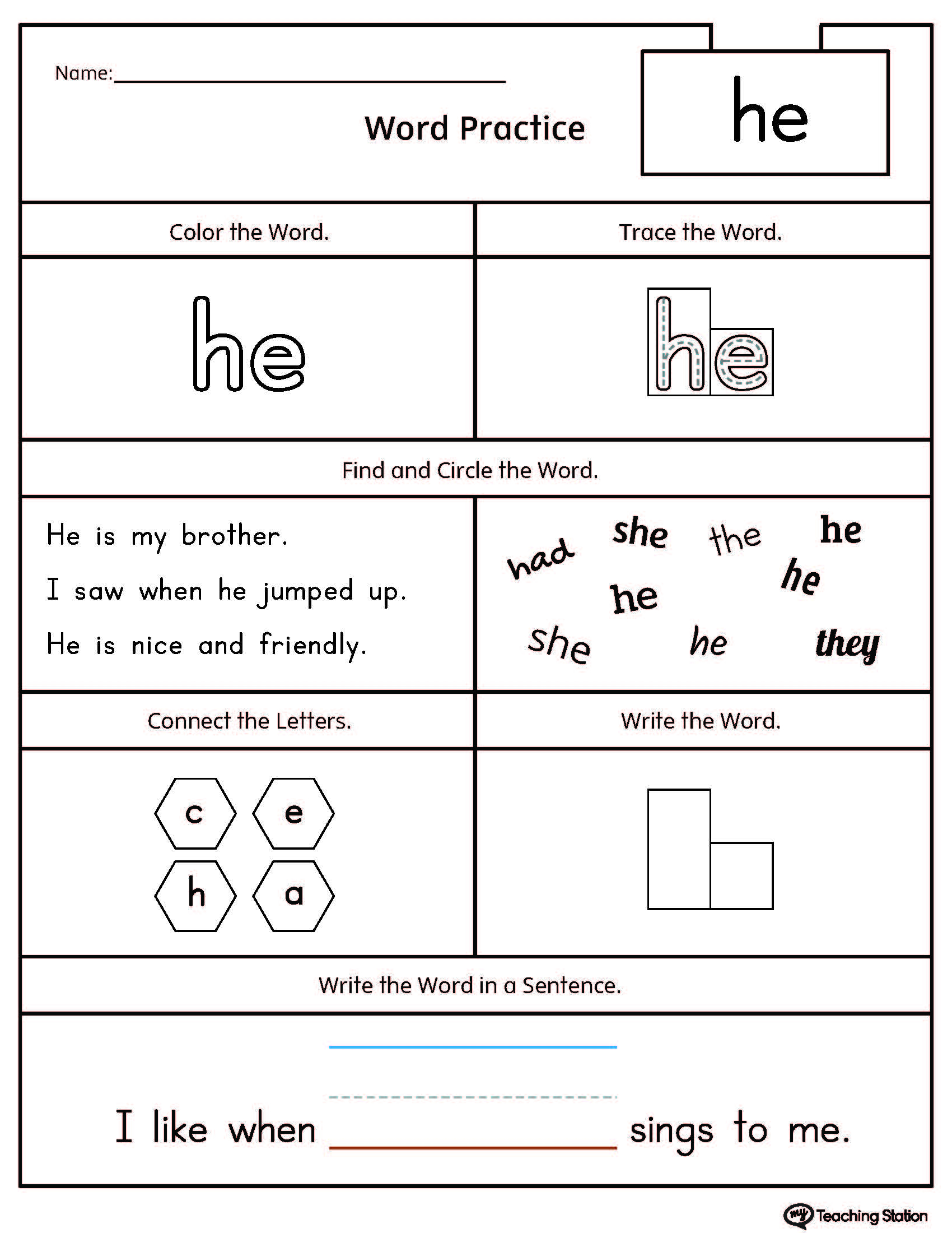 Free Sight Word Worksheets For Kindergarten