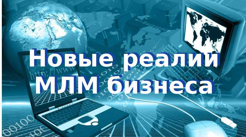 mlm-internet