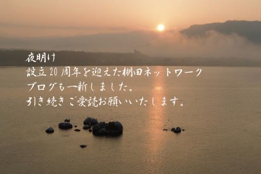 blog2016_Jan_001