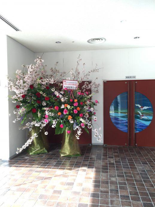 ダンス発表会 スタンド花 スタジオシャイン