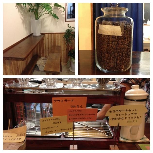 平戸市 コーヒーショップ