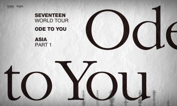 【SEVENTEEN】セブチ2019/10/8セトリ&大阪城ホール初日ライブレポ!【ワールドツアー<ODE TO YOU>】