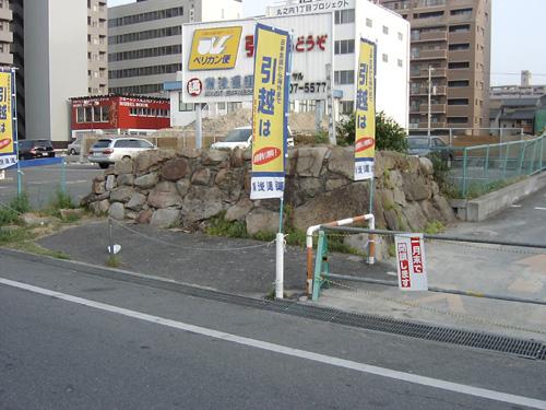 shiro00161a