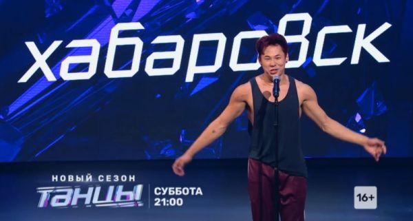 Танцы на ТНТ 6 сезон 8 выпуск смотреть онлайн бесплатно