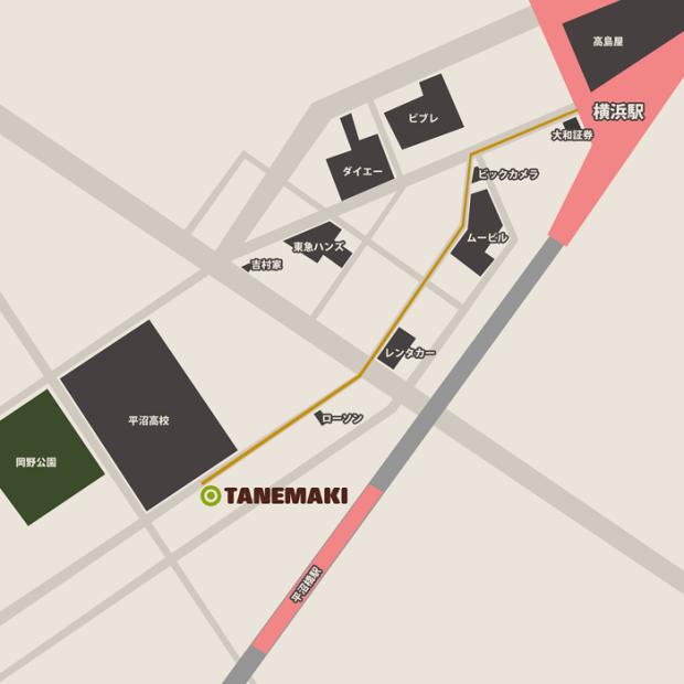 タネマキ アクセスマップ