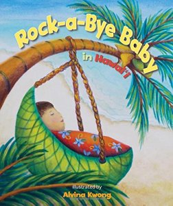 Alvina Kwong illustrates children's books - Broccoli Chronicles and Rock-a-Bye Baby