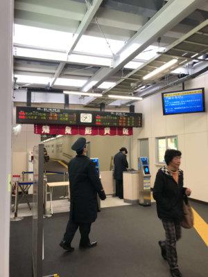加賀温泉駅 改札