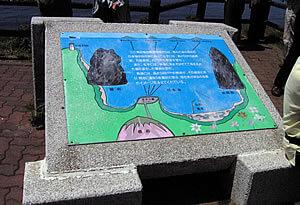 礼文島 案内図