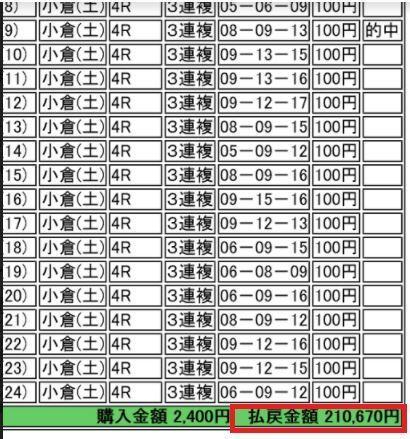 itousan02.JPG