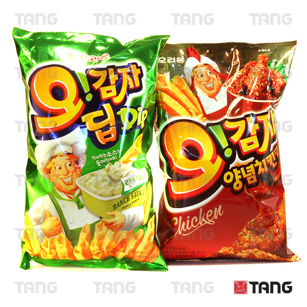 IMG_7165-orion-world-chips-range--korea