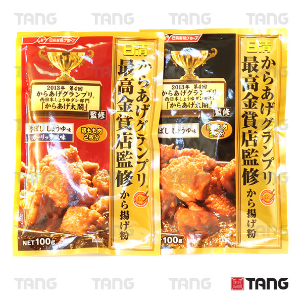 IMG_7176-nisshin--karaage-grand-prix-seasoning-mix-range--japan