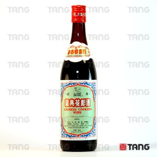 IMG_3558-fine-cook--chinese-cooking-wine