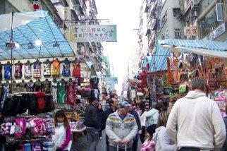 HongKongStreet