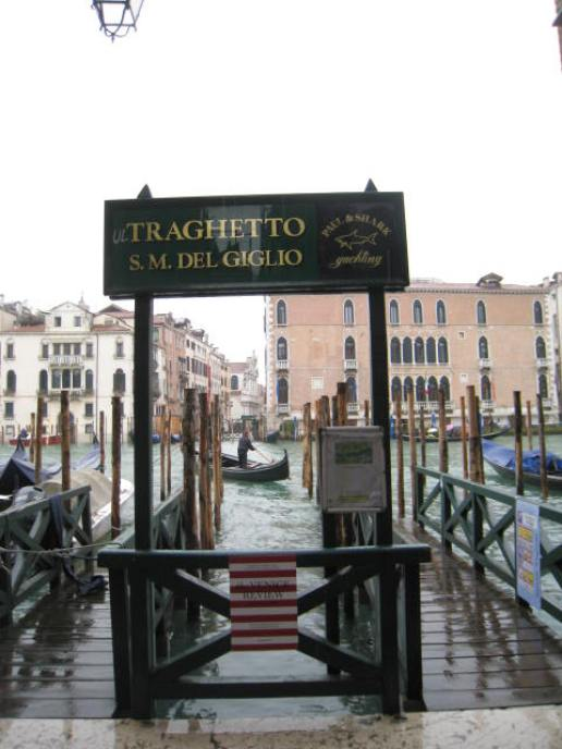 GondolaStop_Venice