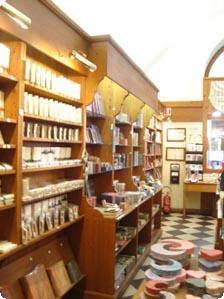 Il Papiro, interior