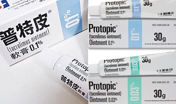 Induction of Rosaceiform Dermatitis With Tacrolimus (Protopic) Ointment  他克莫司(普特皮)乳膏激发红斑痤疮样颜面皮炎