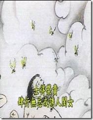 image012[4]