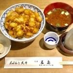 天ぷら五島 かき揚げ丼