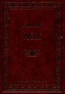 Poezje3 209x300 - Poezje - Leopold Staff