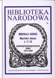 Martwe dusze 211x300 - Martwe dusze - Mikołaj Gogol