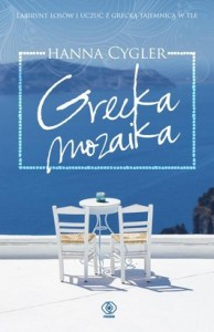 Grecka mozaika 194x300 - Grecka mozaika - Hanna Cygler