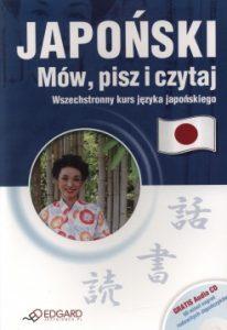 Japonski 206x300 - Japoński. Mów, pisz i czytaj. Wszechstronny kurs języka japońskiego