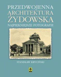 Przedwojenna architektura zydowska 236x300 - Przedwojenna architektura żydowska Stanisław Kryciński