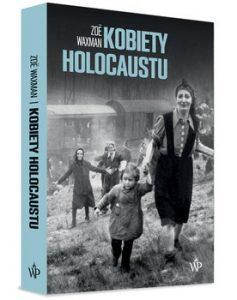 Kobiety Holocaustu 237x300 - Kobiety HolocaustuZoe Waxman