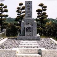 ■中部型標準墓石
