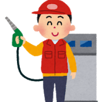 ガソリンスタンドの店員のイラスト