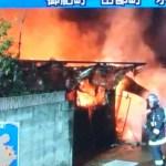 熊本の余震状況や益城町の避難場所はどこ?地震の原因を調査!