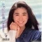 友田麻由美