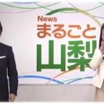 斉藤孝信と早川奈美が不倫か?「フライデー」がスクープ!