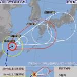 台風16号2016最新進路米軍や気象庁予想!西日本や東京の影響は?