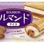 ルマンドアイスが東京で期間限定販売!場所や日にちを紹介!