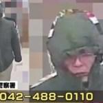 狛江市のコンビニの場所はどこ?強盗未遂の男の映像公開!